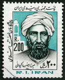 IRAN - 1983: shows Mirza Reza Kermani (died 1896), series religious and political figures. IRAN - CIRCA 1983: A stamp printed in Iran shows Mirza Reza Kermani ( Royalty Free Stock Photography