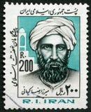 IRAN - 1983: toont gestorven Mirza Reza Kermani (1896), reeks godsdienstige en politieke cijfers Royalty-vrije Stock Fotografie