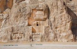 Iran Ulga przy Naqsh-i Rustam datuje 1000 BC Fotografia Royalty Free