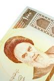 Irani Rials Stock Afbeelding