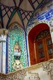 Iranian architecture Royalty Free Stock Photo