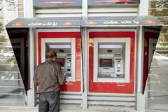Iranian ATMs for financial transactions inside the country, Yazd Stock Photos