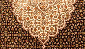 Persian carpet Royalty Free Stock Image