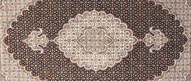 Persian carpet. Iranian carpets and rugs in a nice design Royalty Free Stock Image