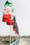 Iranian flags. On the bridge in Shushtar, Iran Royalty Free Stock Photography