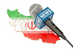 Iranian News concept, microphone news on the map of Iran. 3D ren. Iranian News concept, microphone news on the map of Iran Royalty Free Stock Image