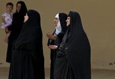 Iranian Pilgrims Royalty Free Stock Image