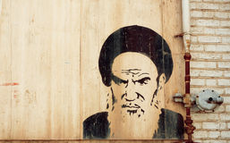 Iranian religious leader and politician Ayatollah Khomeini on mural Royalty Free Stock Photo