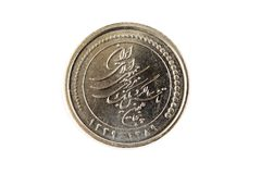 Iranian 5000 Rial coin on white royalty free stock images