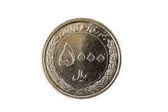 Iranian 5000 Rial coin on white royalty free stock photo