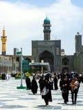 Iranian Women Royalty Free Stock Images