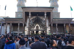 Iranians pray at Shehre Rey Shrine in Tehran Stock Image