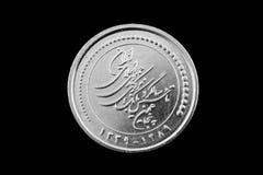 Iranier 5000 Rial mynt på svart Royaltyfri Foto