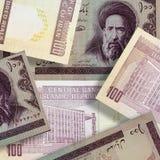 Iranisches wirkliches Stockfotos