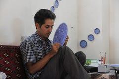 Iranskt metallarbete i Isfahan målning Royaltyfria Foton