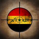 Iraq flag target Stock Image