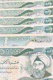 iraqi динара крупного плана Стоковое Изображение