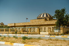 Iraqi building in Summer Stock Photos