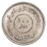 100 iraqi dinars coin Royalty Free Stock Photos