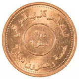 25 iraqi dinars coin Royalty Free Stock Photo
