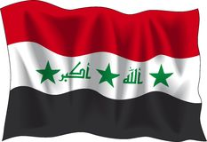 Iraqi flag Stock Photography