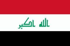 Iraqi flag Stock Photos
