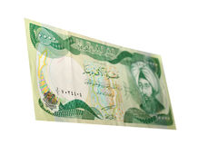 Iraqi money Royalty Free Stock Photography
