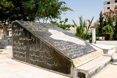 Iraqi poet's grave Jawahiri Stock Photo