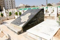 Iraqi poet's grave Jawahiri Royalty Free Stock Photography