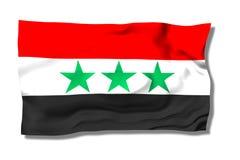 Iraque Imagem de Stock Royalty Free