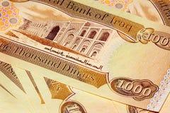 Iraque CBI da nota de 1000 dinares Foto de Stock Royalty Free