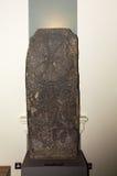 Ireland. Dublin. National Museum of Ireland. Archaeology royalty free stock photo