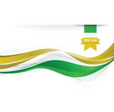 Ireland flag background Stock Photos