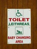 Ireland. Toilet. Bilinguism Stock Image