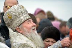 Irenaeus metropolitano Imagen de archivo libre de regalías
