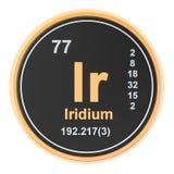 Iridium Ir chemical element. 3D rendering. Isolated on white background royalty free illustration