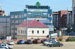 Irkoetsk, Rusland, 29 Augustus, 2017 De Nieuwe stad ` van het financiële en bouwbedrijf ` in Irkoetsk Royalty-vrije Stock Afbeeldingen