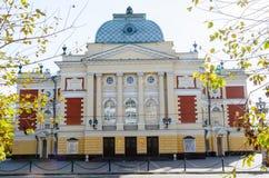 IRKOUTSK, RUSSIE - 6 octobre 2012 : Théâtre de drame d'Okhlopkov à Irkoutsk, Russie Théâtre de drame d'académie d'Irkoutsk images stock