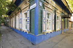 Irkutsk Stock Photography