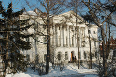 Irkutsk. Bibliothek Stockfoto