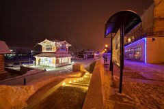 Irkutsk city at night Royalty Free Stock Image