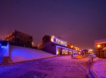 Irkutsk en la noche Imagen de archivo libre de regalías
