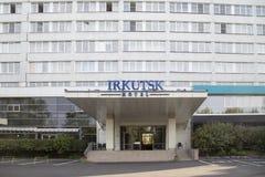 Irkutsk hotel in russian federation. Irkutsk hotel is takenn in russian federation royalty free stock photography