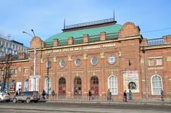 Irkutsk, Russia, March, 04, 2017. The theatre of young spectators named after Vampilov. Irkutsk, Lenin street Royalty Free Stock Images