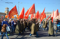 Irkutsk, Russia - May 9, 2015: Column of citizens in memory of the Siberian divisions Victory Day Celebration in Irkutsk. Irkutsk, Russia - May 9, 2015: Column stock photo
