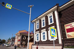 Irkutsk, Russia. Royalty Free Stock Photo