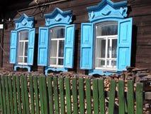 Irkutsk, Russland Stockbild