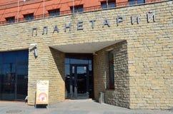 Irkutsk Ryssland, mars, 17, 2017 Byggnaden av planetariet Royaltyfri Bild