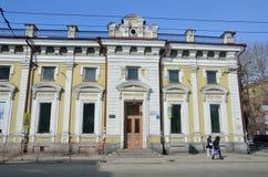 Irkutsk Ryssland, mars, 17, 2017 Edelveys för ` för teater för dans för barn` s ` på den Zhelyabov gatan som bygger 5 Royaltyfria Foton
