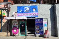 Irkutsk Ryssland, mars, 16, 2017 `-Experimentary `, museet av vetenskaper i Irkutsk royaltyfri bild